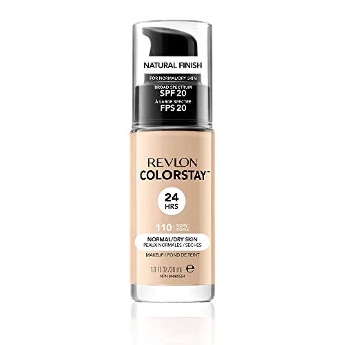 干ばつコート梨Revlon ColorStay Foundation for Normal/Dry Skin, 110 Ivory with pump