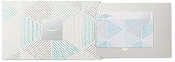 Amazonギフト券 封筒タイプ - 3,000円(クールブルー)