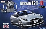 フジミ模型 1/24 インチアップシリーズ No.131 NISSAN GT-R R35 エンジン付き プラモデル ID131