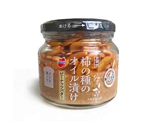 所さんお届けモノで紹介! パンの塗る柿ピー 新潟発 柿の種のオイル漬け ピーナッツバター 阿部幸製