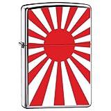 ZIPPO(ジッポー) 大日本帝国 国旗 日の丸 日本 オイルライター 7962 並行輸入品