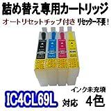 エプソン EPSON IC69 IC4CL69 砂時計 インク 詰め替え専用カートリッジ (自動リセットチップ付き/インク未充填) BK/C/M/Y 4色用 インクのララ 画像