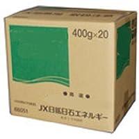 パイロノックユニバーサル2 400g*20本
