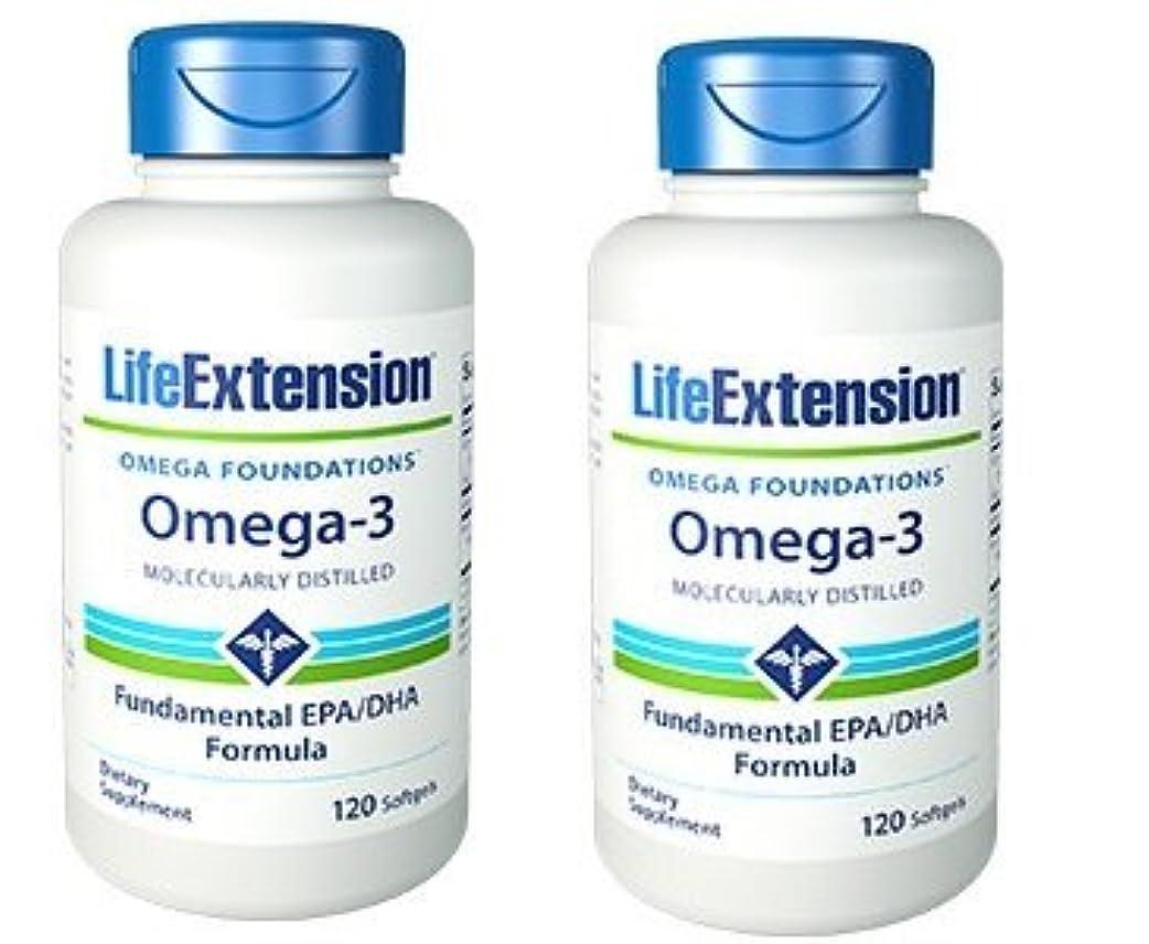 指標側面有効【海外直送品】【2本セット】Life Extension - Omega-3 as many commercial fish oils 120 ソフトジェル