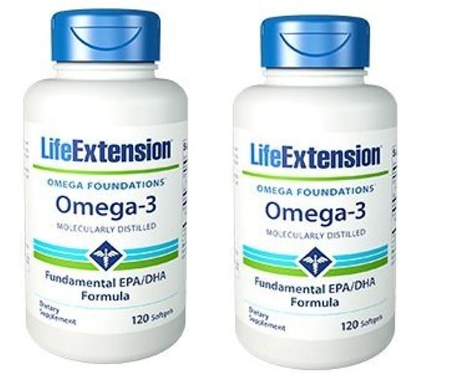 試み槍準備する【海外直送品】【2本セット】Life Extension - Omega-3 as many commercial fish oils 120 ソフトジェル