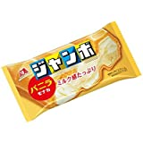 森永製菓 バニラモナカジャンボ 150ml×20個