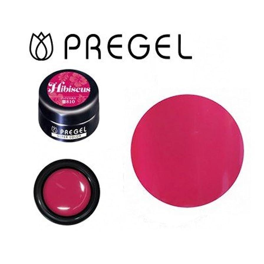 仕立て屋人工的な比較的ジェルネイル カラージェル プリジェル PREGEL スーパーカラーEX PG-SE810 ハイビスカス 3g