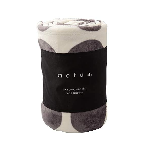 mofua(モフア) 毛布 キング ふんわりあっ...の商品画像