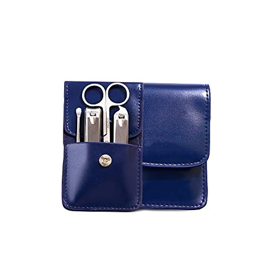 カビ神社同一性ネイルクリッパーセット美容ネイルツールセット高級PUレザーケース付き、ブルー、4点セット