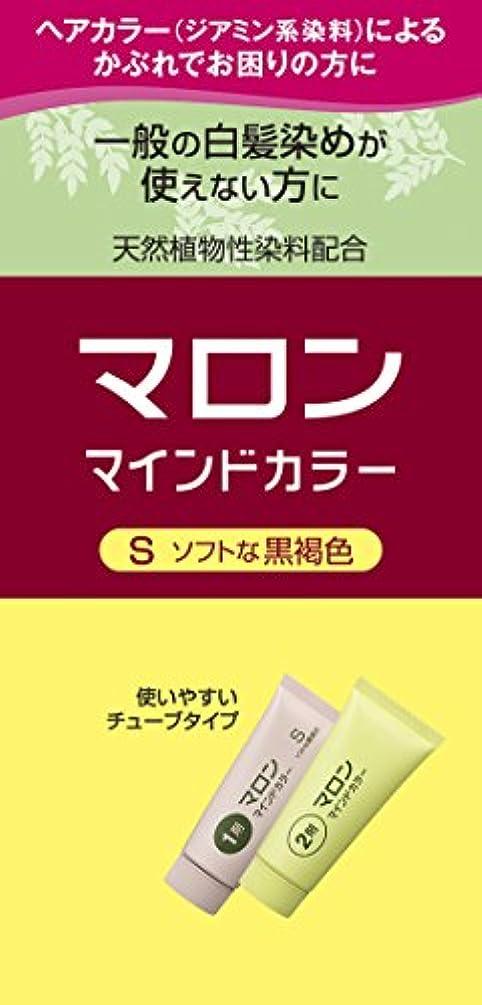 クラッシュ微生物被るマロン マインドカラー S ソフトな黒褐色(1剤70g,2剤70g) [医薬部外品]