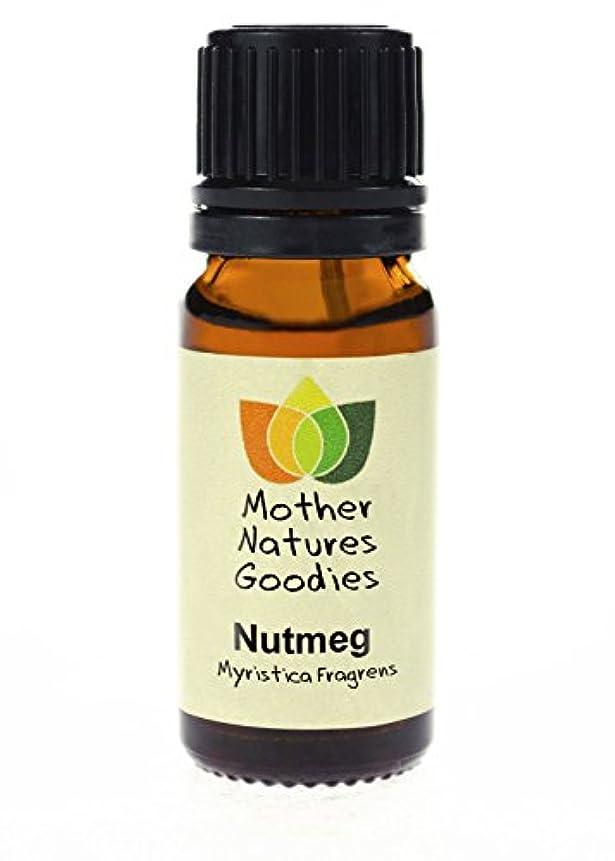 ミニチュア空港メジャー10ml 精油 100%純粋天然 香りを選択 (アロマセラピー)- ナツメグ
