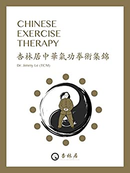 Chinese Exercise Therapy by [Le, Jimmy]
