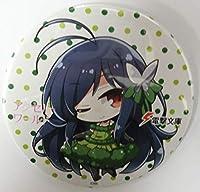 電撃文庫25周年×NewDays 野菜服 缶バッジ アクセル・ワールド 黒雪姫×ブロッコリー 単品