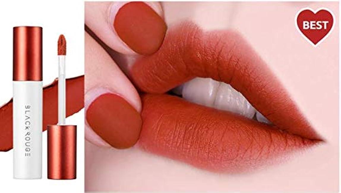 製造用心深い胴体Black Rouge Cotton Lip Color (T03 Sweet pumpkin) ブラックルージュ コットン リップ カラー [並行輸入品]