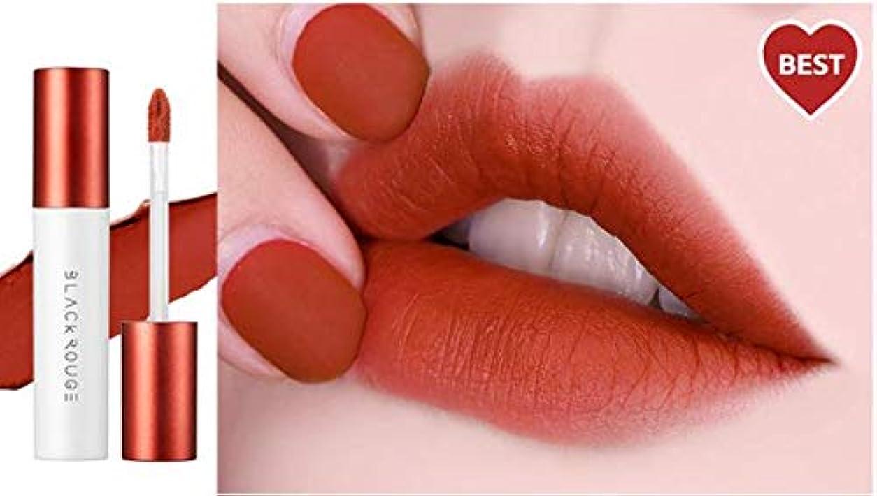 十分な悪質な好奇心盛Black Rouge Cotton Lip Color (T03 Sweet pumpkin) ブラックルージュ コットン リップ カラー [並行輸入品]