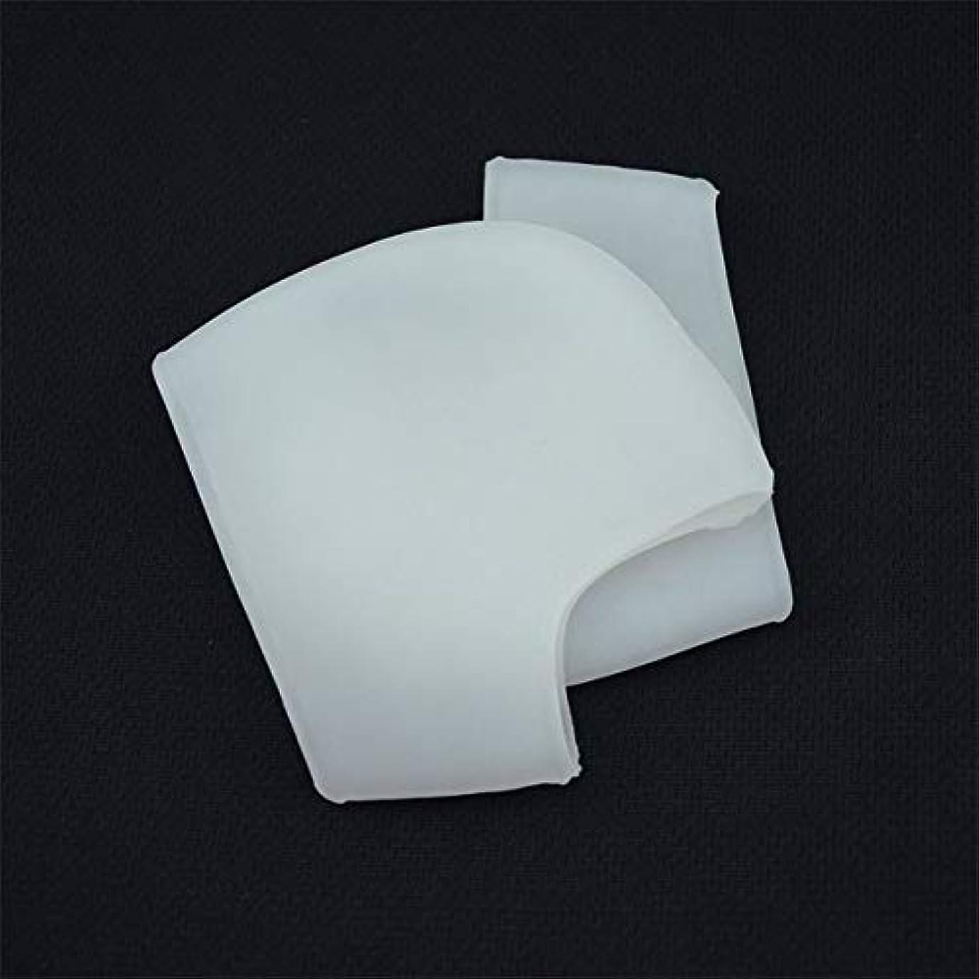 ニュースガイダンスセンサーシリコンヒールアンチクラッキング保護靴下男性と女性一般的なヒールスリーブ補正シリーズ穴なしスタイル-ミルキーホワイト