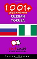 1001+ Exercises Russian Yoruba