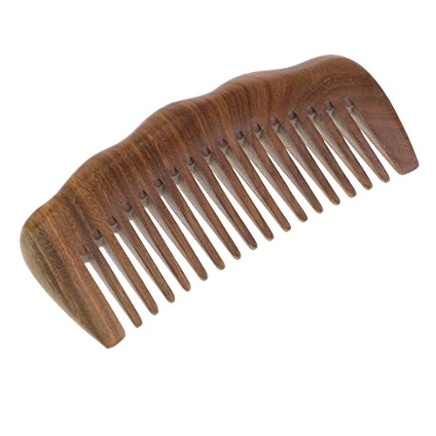 レディバケツレポートを書く緑のビャクダンの毛の櫛 - 巻き毛のための広い歯の木のもつれ解除の櫛 - いいえ静的で自然な香りの木製の櫛