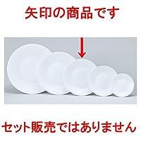 洋陶オープン モダン(白) 20cm皿 [ 20.3 x 2.4cm ] 【 レストラン ホテル 洋食器 飲食店 業務用 】