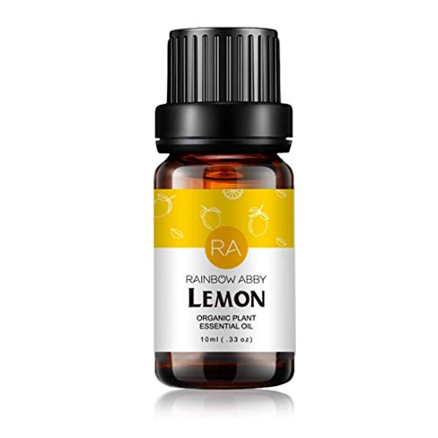 葡萄収束マウスRAINBOW ABBY レモンエッセンシャル オイル ディフューザー アロマ セラピー オイル 100% ピュアオーガニック 植物 エキスレモン オイル 10ML/0.33oz