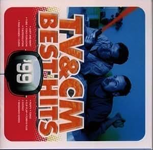 TV&CMベストヒッツ'99
