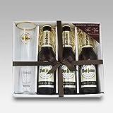 【即日発送】ヴァルシュタイナー(ドイツビール)3本+専用グラスセット