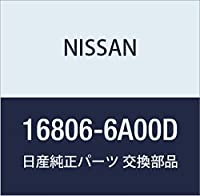 NISSAN(ニッサン) 日産純正部品 ベルト タイミング リヤー 16806-6A00D
