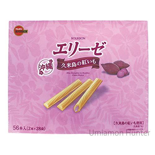 エリーゼ 久米島の紅いも×10箱 ブルボン クリームウエハース 沖縄県久米島の紅芋使用 お土産
