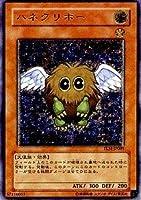 TLM-JP005 ULR ハネクリボー【遊戯王シングルカード】