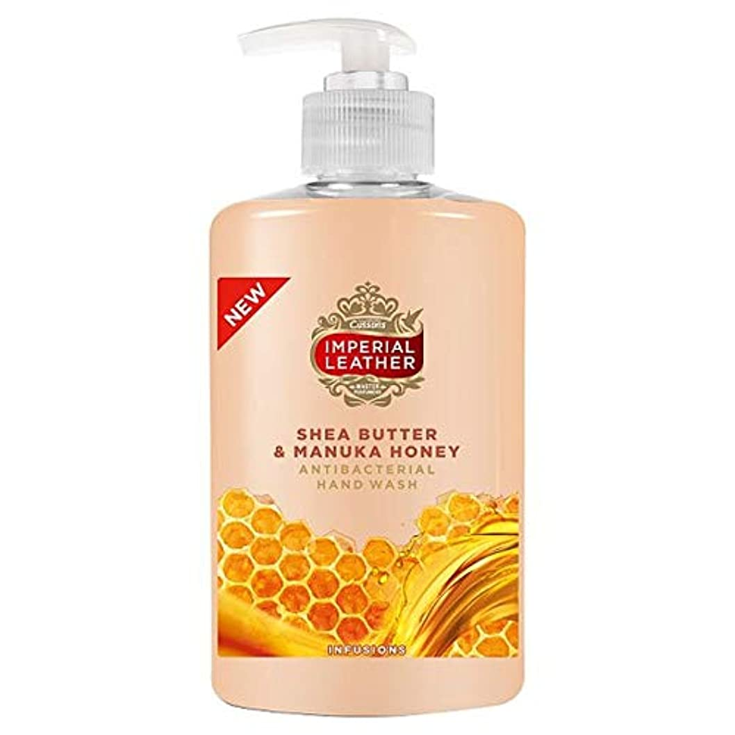 [Imperial Leather ] 帝国革シアバターの手洗いの300ミリリットル - Imperial Leather Shea Butter Handwash 300Ml [並行輸入品]