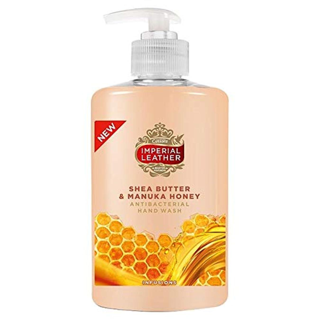 平和アレンジカレンダー[Imperial Leather ] 帝国革シアバターの手洗いの300ミリリットル - Imperial Leather Shea Butter Handwash 300Ml [並行輸入品]