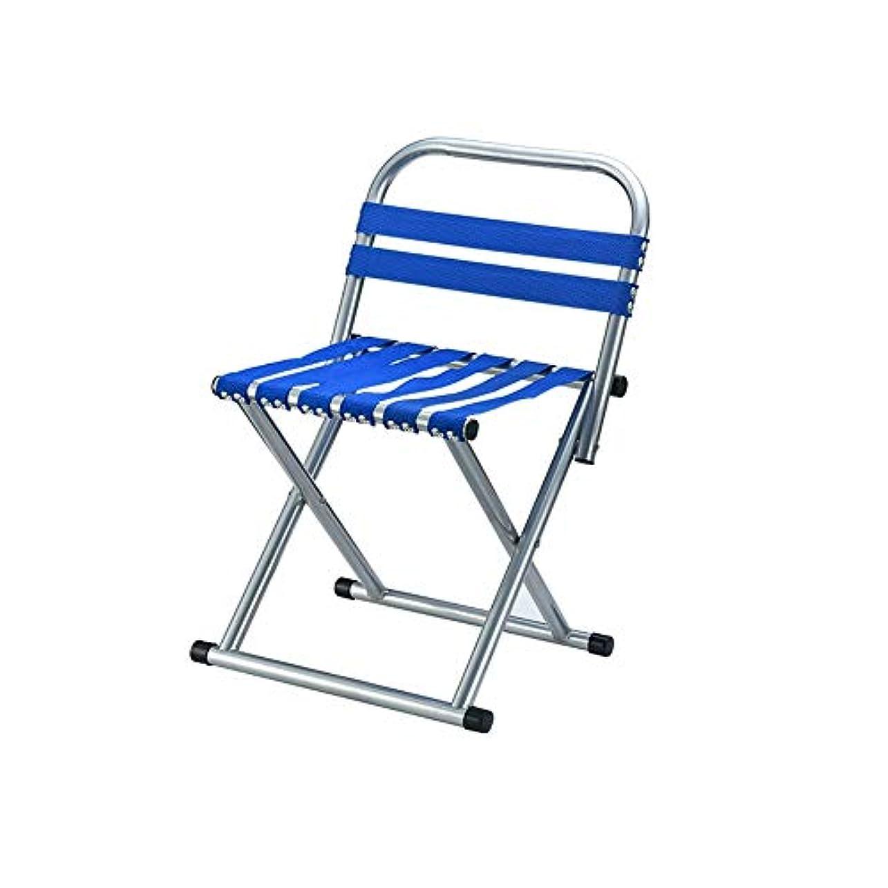 お父さん教育するアッパー屋外折りたたみスツール釣り/スケッチ折りたたみ椅子家庭用背もたれ椅子ポータブル GW (色 : 青, サイズ さいず : 38×29cm)