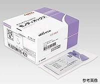 アルフレッサファーマ モノディオックス 1/2円形鈍針 40mm 1号 R 96本入 HG4011MV45 -AJ8C