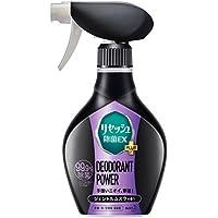 リセッシュ 除菌EX 消臭芳香剤 液体 デオドラントパワー ジェントルムスク 本体 360ml