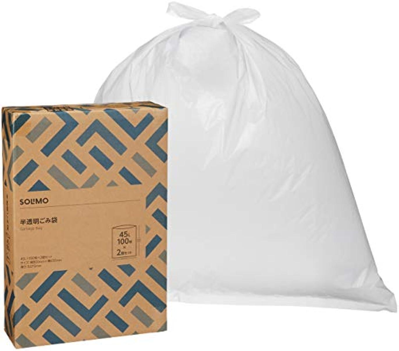 パステル誓う精算[Amazonブランド]SOLIMO ごみ袋 半透明 45L 100枚 x2個セット(200枚)