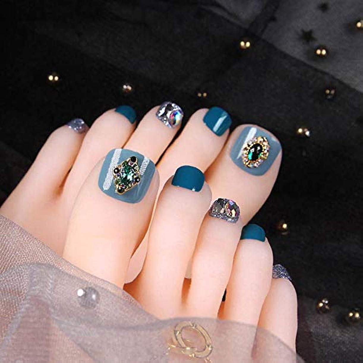 どこか量で服XUTXZKA 24PCSライトブルースモールフレッシュフェイクトゥネイルショートフルカバーウェアラブルデタッチャブルグリッターダイヤモンド爪