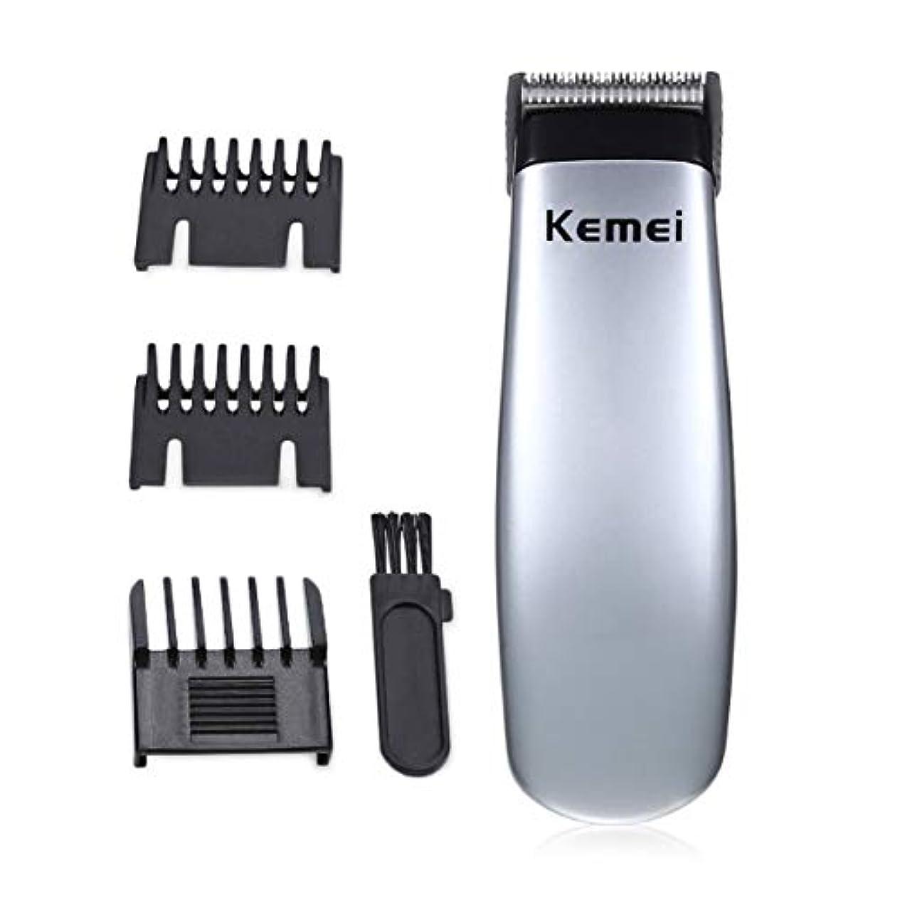 タイトル適度な巡礼者KEMEI KM-666プロフェッショナルビアードヘアトリマーヘアカッター電動バリカンヘアカッティングマシンヘアリムーバー - シルバー&ブラック