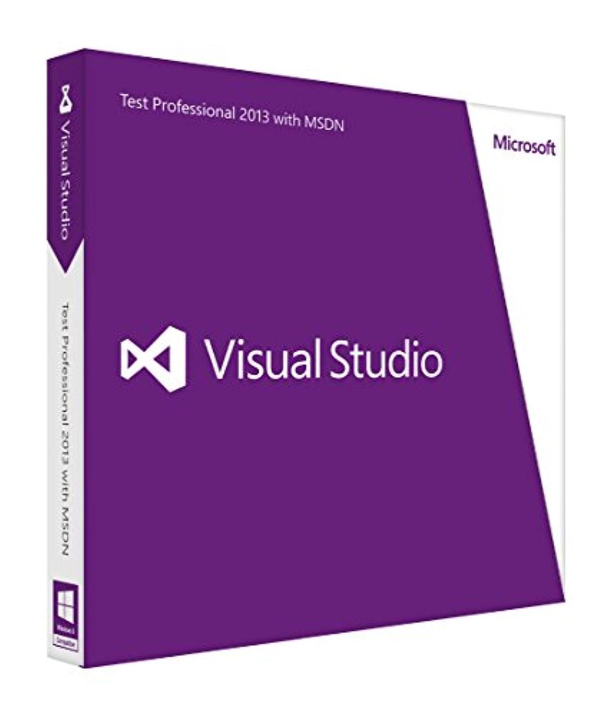 切る項目血まみれのMicrosoft Visual Studio Test Professional 2013 with MSDN英語