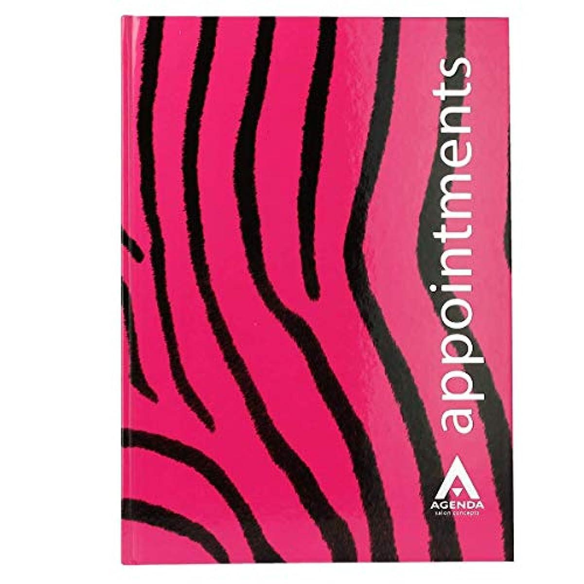 困ったモナリザ彼女のアジェンダ サロンコンセプト 美容アポイントメントブック6アシスタントピンクゼブラ[海外直送品] [並行輸入品]