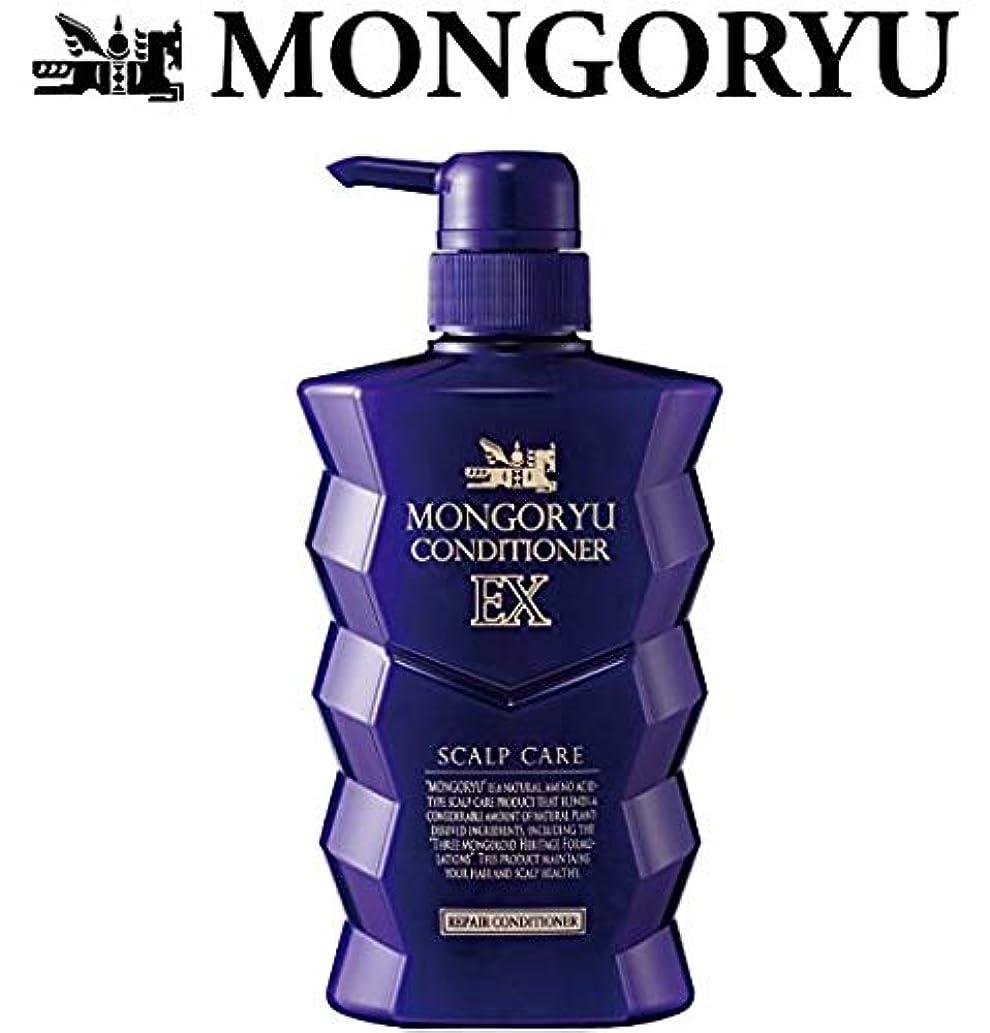 王位完璧な融合モンゴ流 リペア コンディショナーEX 400ml / スカルプケア フレッシュライムの香り MONGORYU
