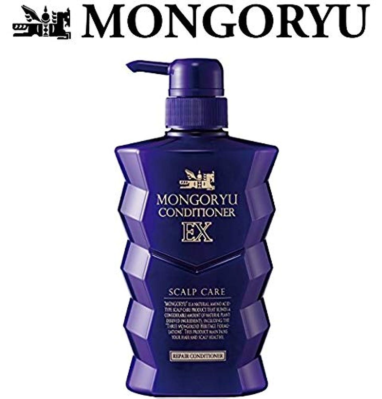 マークされた追い払う消費者モンゴ流 リペア コンディショナーEX 400ml / スカルプケア フレッシュライムの香り MONGORYU