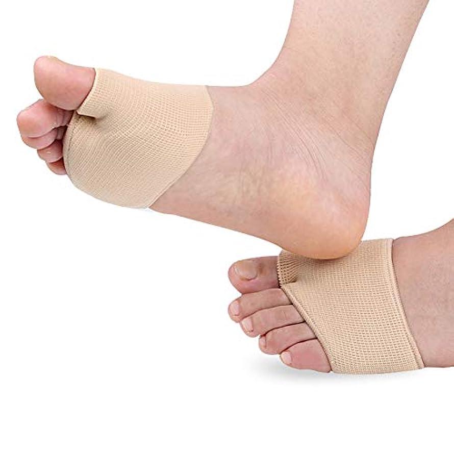 このユニークな回復する足裏保護パッド, 足裏サポート 足底 パッド 足底筋膜炎 足底腱膜炎 足裏保護パッド 底マメ 衝撃軽減 痛み和らげシリコンパッド 衝撃吸収 足裏クッション 男女兼用 (ベージュ, Large)
