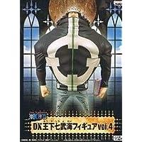 _バーソロミュー・くま_ワンピース DX 王下七武海フィギュアvol.4 バーソロミュー くま 単品_