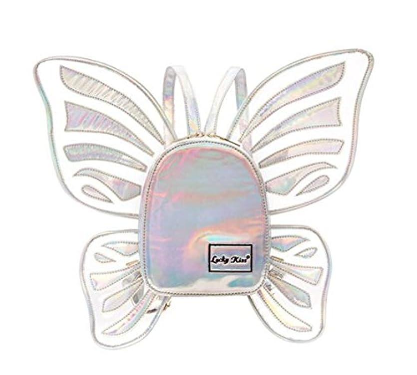 気怠い相互ホームエバレント(Evalent)ガールズ ホログラフ天使の羽リュック シルバー レーザー ホログラム レザー バックパック カジュアル 旅行に PVC素材