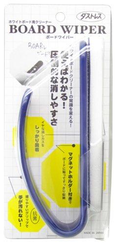 ホワイトボードクリーナー ダストレス ボードワイパー 紺 BW-1