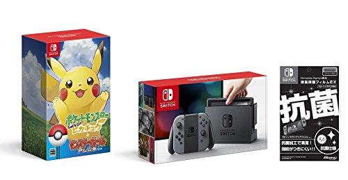 Nintendo Switch 本体 (ニンテンドースイッチ) 【Joy-Con (L)/(R) グレー】&【Amazon.co.jp限定】液晶保護フィルムEX付き(任天堂ライセンス商品) + ポケットモンスター Let's Go! ピカチュウ モンスターボール Plusセット- Switch (【Amazon.co.jp限定】オリジナルタンブラー350ml(ピカチュウVer.) 同梱)