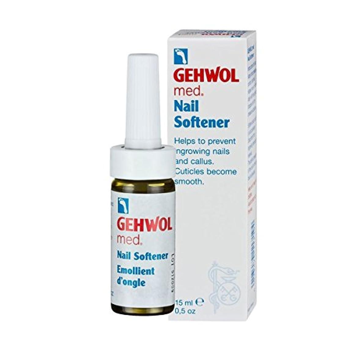 ささいな控えめなパントリーGehwol Med Nail Softener 15ml [並行輸入品]