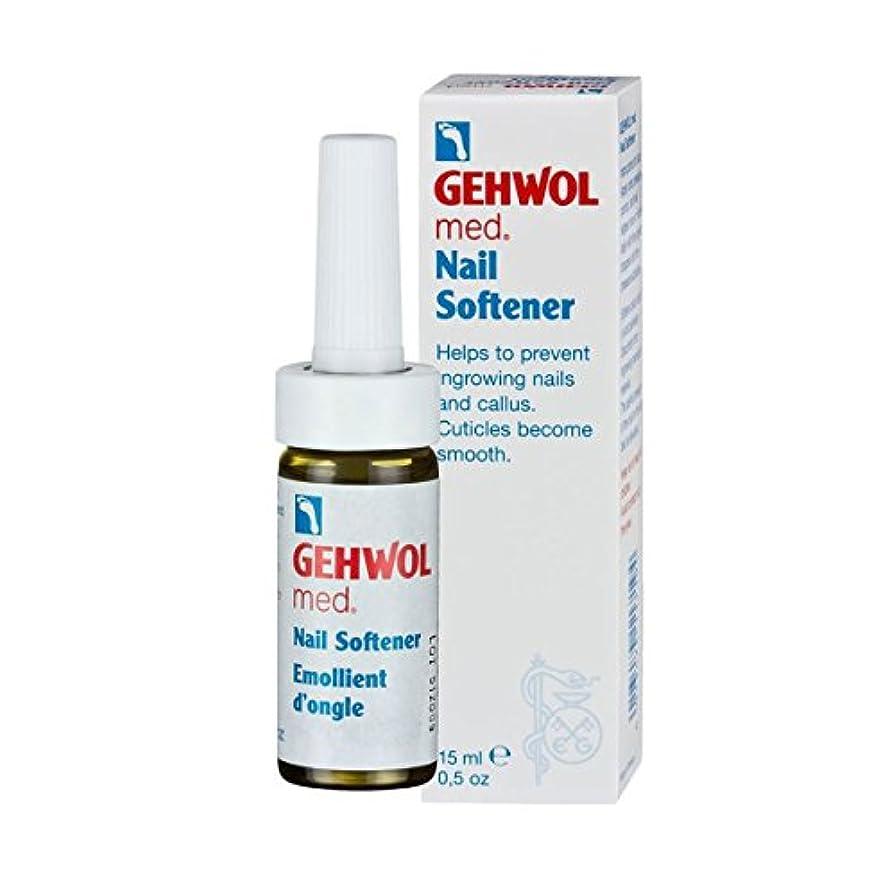 基本的な明らか墓地Gehwol Med Nail Softener 15ml [並行輸入品]