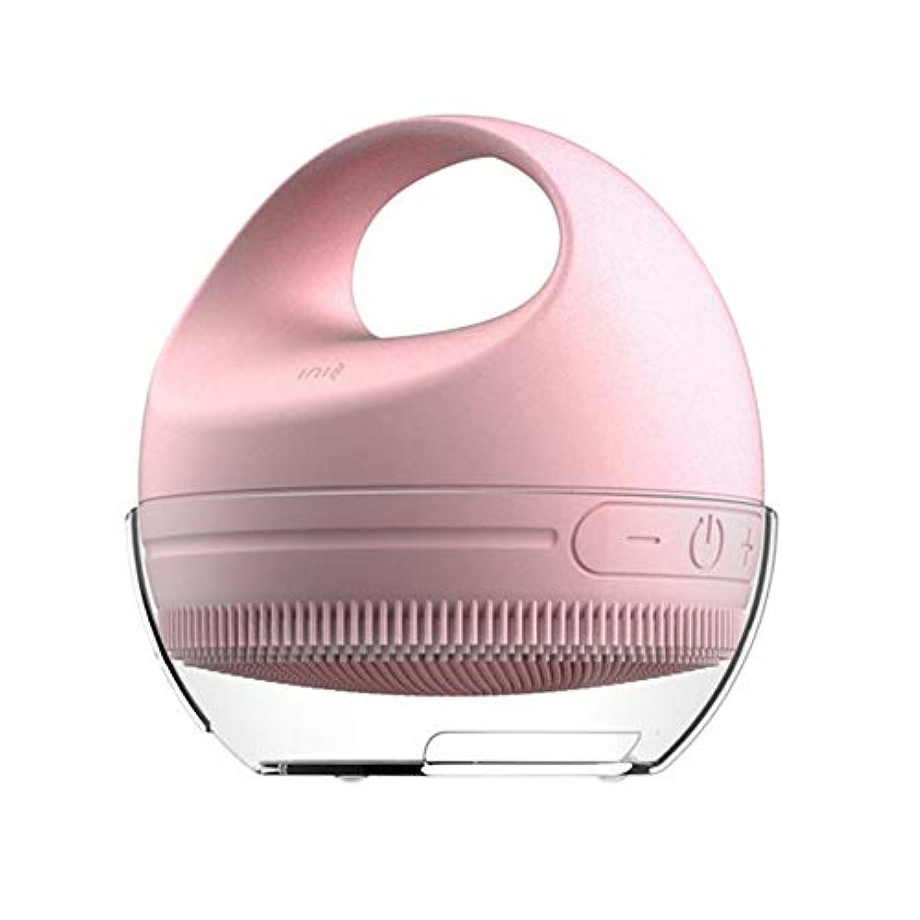在庫天国音電気暖かい/振動シリコーンフェイスクレンザーとマッサージブラシをアップグレードしてください自己乾燥技術を使って、滑り止めのハンドル、インテリジェントなタイミング、防水IPX6、1200 mAhバッテリ,Pink