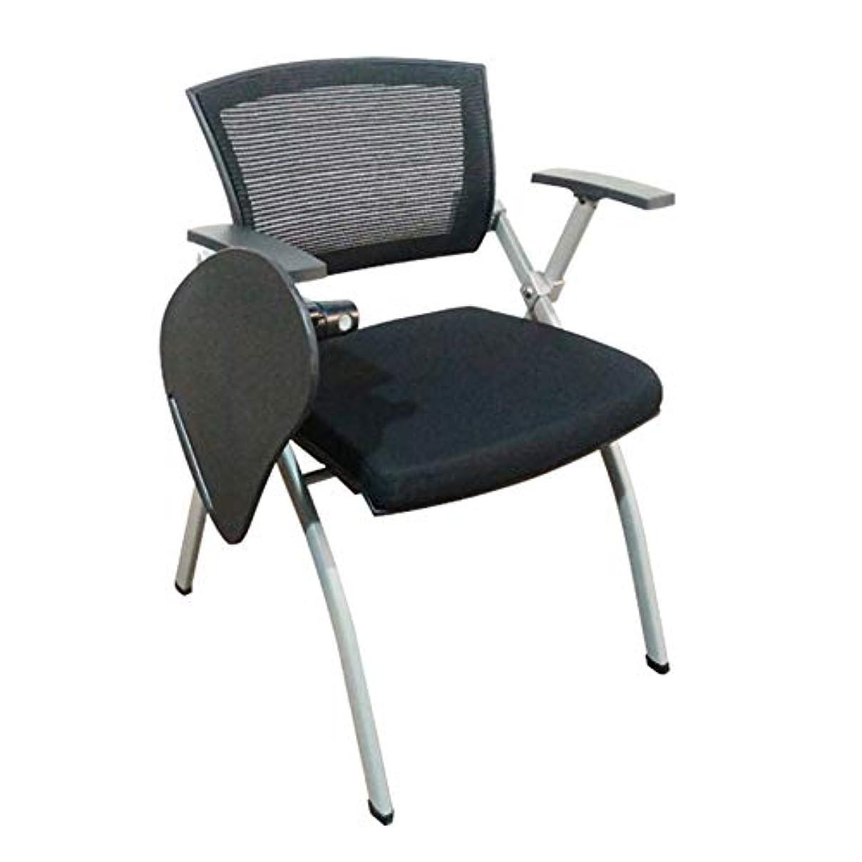 プログラム暴力天皇折りたたみ椅子、人間工学に基づいたメッシュバックサポートクッションチェア、折りたたみライティングパッドトレーニングチェア